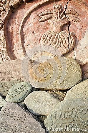 Tibetian Rock carvings