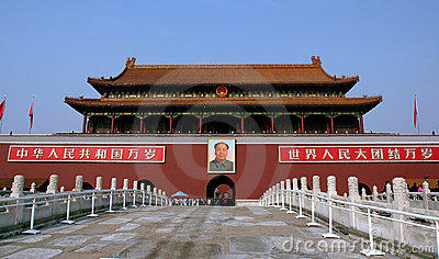 Tienanmen Gate Editorial Image