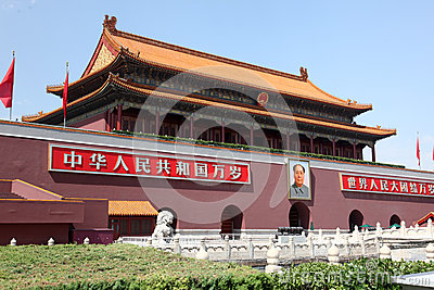 Tienanmen Gate, The Gate of Heavenly Peace Editorial Stock Image