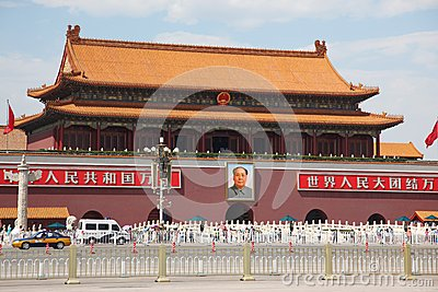 Tienanmen Gate (The Gate of Heavenly Peace) Editorial Stock Photo