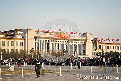 Tienanmen square Editorial Stock Image