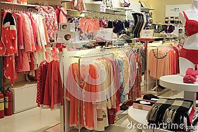 Tienda de la ropa y de los pijamas de la ropa interior de for Ropa interior americana