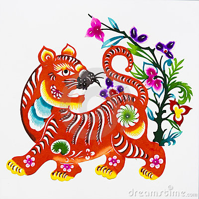 Free Tiger, Color Paper Cutting. Chinese Zodiac. Royalty Free Stock Image - 10991826
