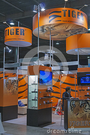Tiger satellite digital equipment company booth