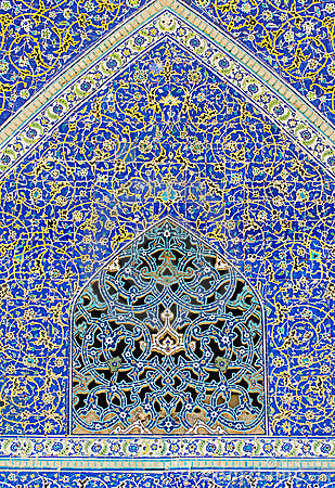 Tiled background, oriental ornaments from Isfahan