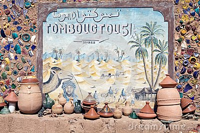 Timbuktu fifty one days travel