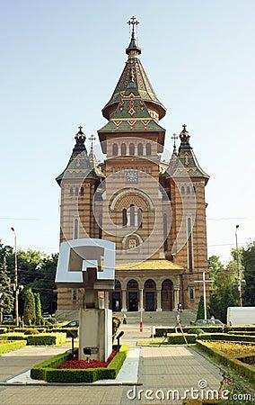 Free Timisoara Cathedral Royalty Free Stock Photo - 21199665