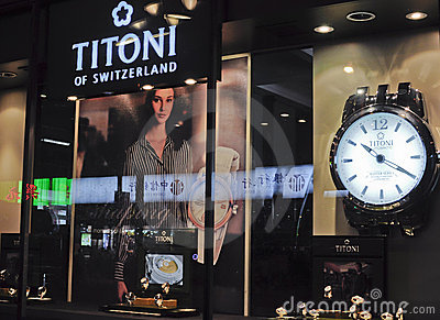 TITONI flagship store Editorial Stock Photo