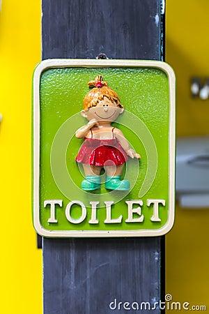 Toilet Symbol.