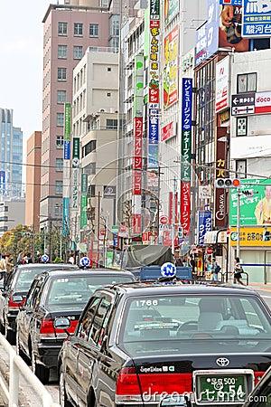 Tokio diurna Foto de archivo editorial