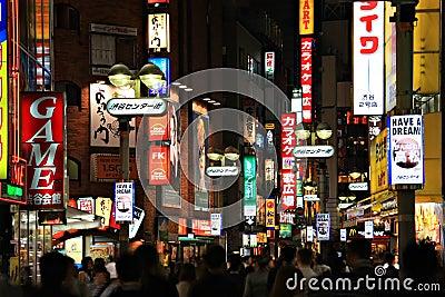 Tokyo Editorial Image