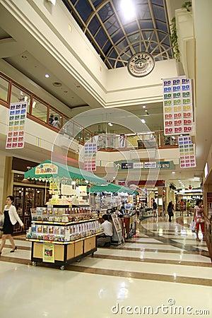 Tokyo AEON shopping mall Editorial Stock Image