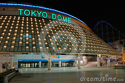 Tokyo dome Editorial Stock Image
