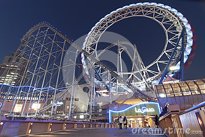Tokyo Dome amusement park Editorial Photography