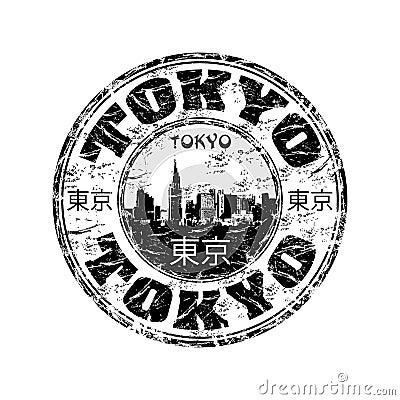 Tokyo grunge rubber stamp