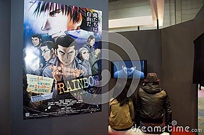 Tokyo International Anime Fair 2010 Editorial Photo
