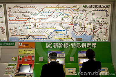 Tokyo JR line ticket fare Editorial Stock Photo