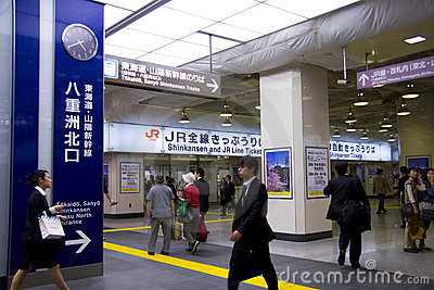 Tokyo JR station sign Japan Editorial Stock Photo