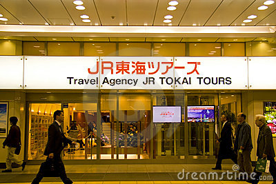 Tokyo JR station sign Japan Editorial Stock Photo