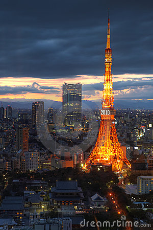 Tokyo-Kontrollturmantenne, Tokyo, Japan