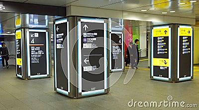 Tokyo metro station sign Japan Editorial Photo