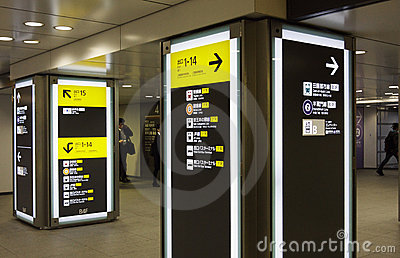 Tokyo metro station sign Japan Editorial Stock Photo