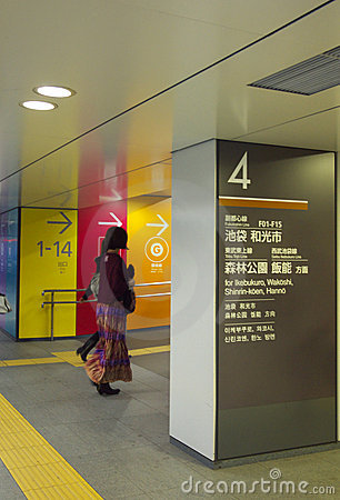 Tokyo metro station sign Japan Editorial Photo