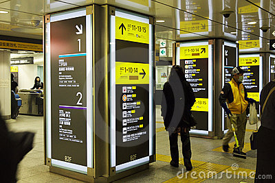 Tokyo metro station sign Japan Editorial Stock Image