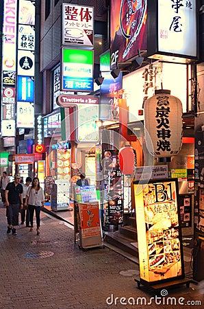 Tokyo Nightlife Editorial Stock Image