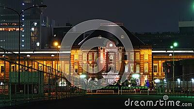 Tokyo Station, night, Japan