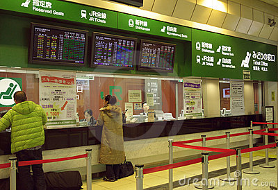 Tokyo station people buying tickets Editorial Stock Image