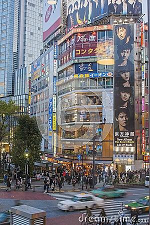 Tokyo streetscene Editorial Stock Photo