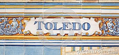 toledo scritta sui azulejos fotografia stock immagine