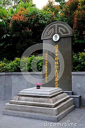 Free Tomb Of Singapore Chinese War Hero Lim Bo Seng In MacRitchie Reservoir Stock Photos - 45202843