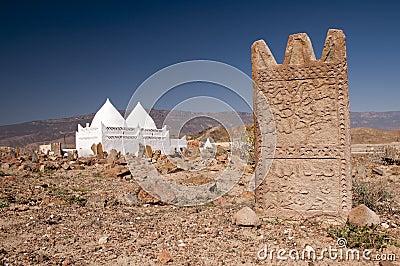 Tomb of prophet Bin Ali