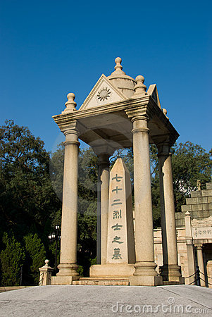Tomb of the Seventy-two Martyrs