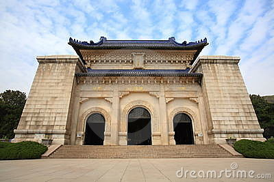 Tomb of Sun Zhong
