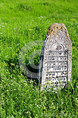 Free Tombstone From 18th Century Jewish Cemetery Stock Images - 26679874