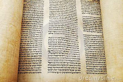 Torah scroll opened for reading