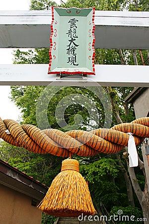Tori gate kyoto
