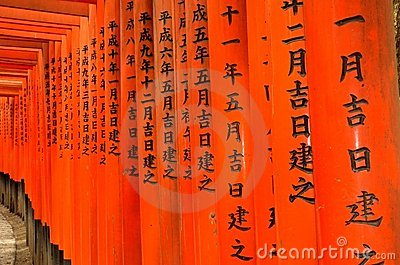 Torii gates of Fushimi Inari Shrine in Kyoto, Japan