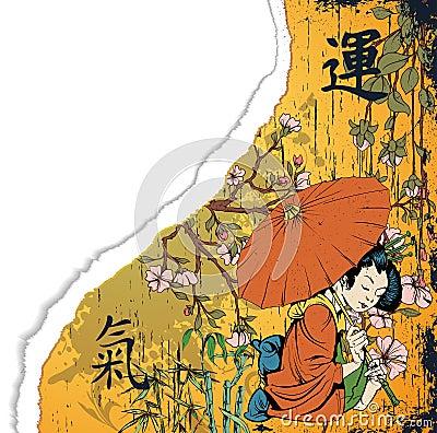 Torn cardboard with geisha