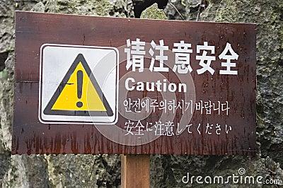 Tourist attraction symbol
