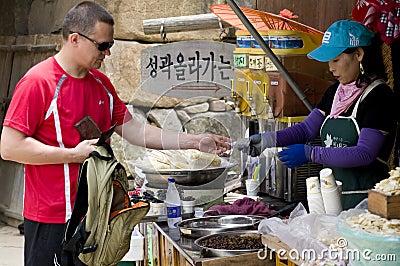 Tourist in South Korea Editorial Image