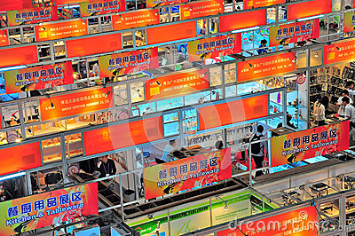 Trade pavilions at canton fair 2012 Editorial Image