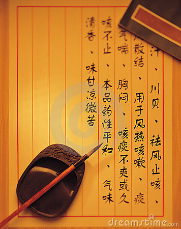 Free Traditional Chinese Medical Prescription Stock Images - 9102264