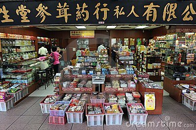 Traditional Chinese Medicine Shop in Singapore Editorial Photo