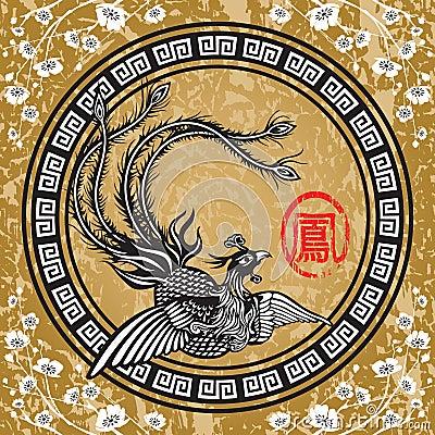 Free Traditional Chinese Phoenix Stock Photo - 4993390