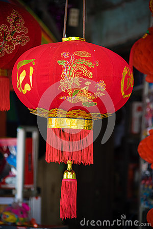 Free Traditional Colour Decorations In Mid-autumn Festival Of Asia Stock Image - 60139421