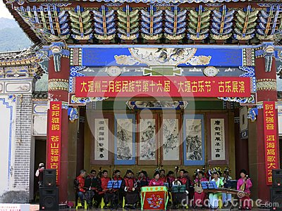 Traditional Ethnic Chinese Music Performance to Celebrate Festival Editorial Image